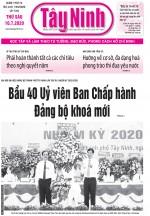 Bao in 1052020