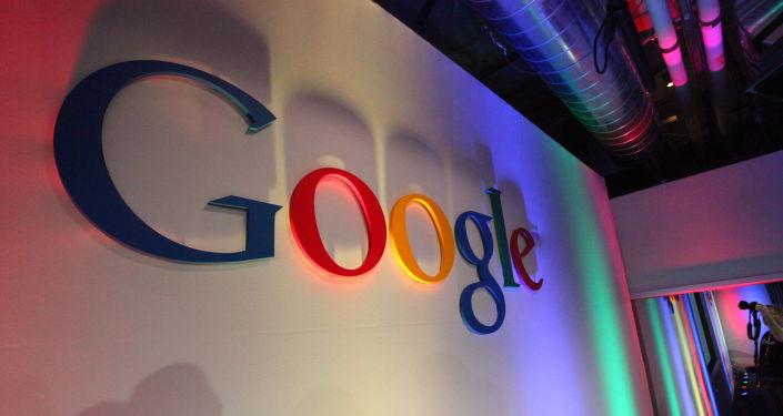 Logo của Google.