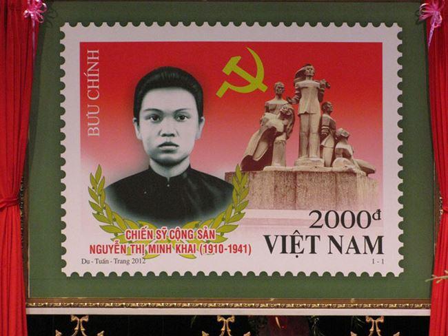 7 nữ anh hùng kiệt xuất của lịch sử Việt Nam - ảnh 2