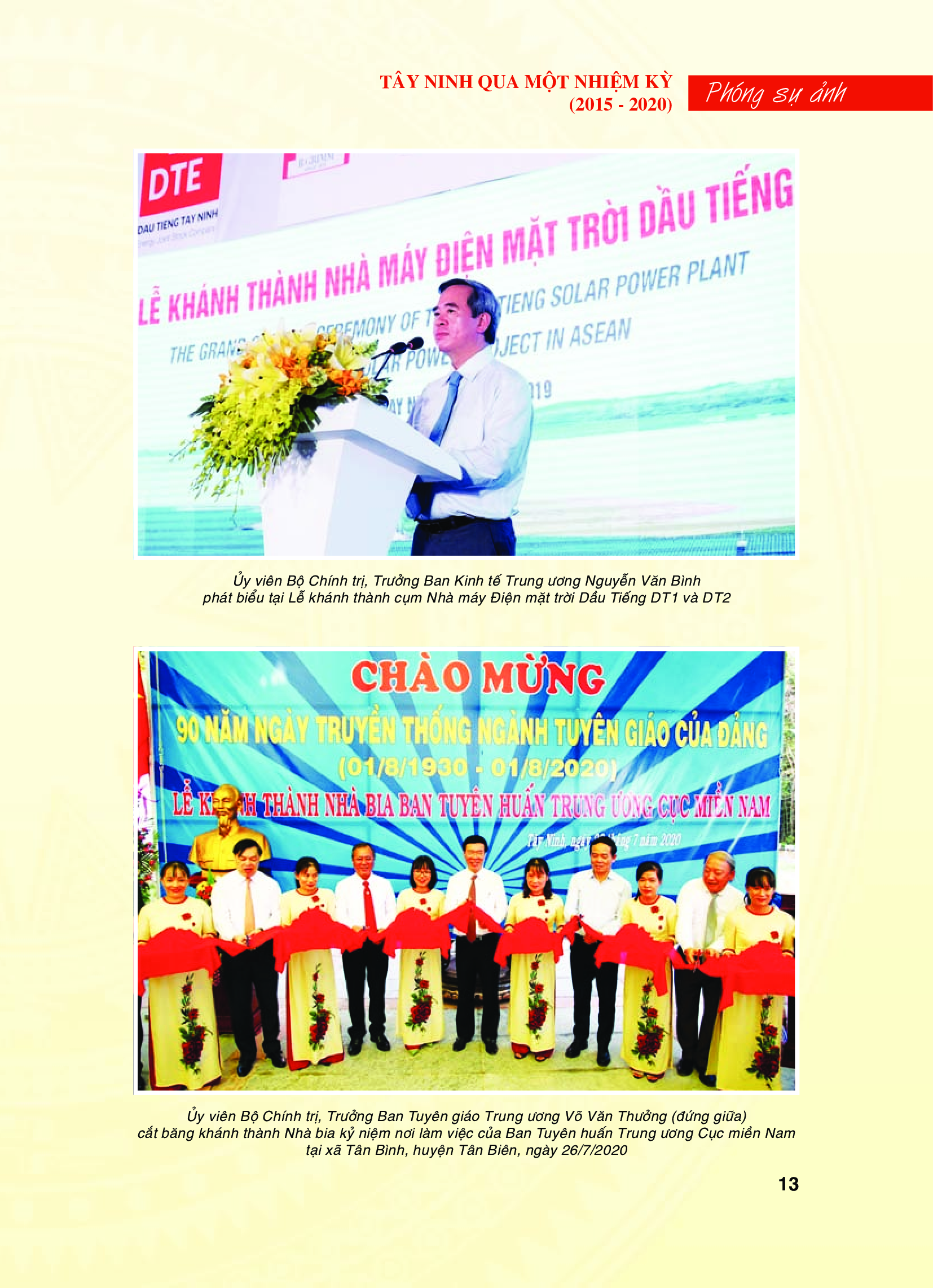 Lãnh đạo Đảng, Nhà nước, các Ban, Bộ, ngành Trung Ương đến thăm và làm việc tại Tây Ninh