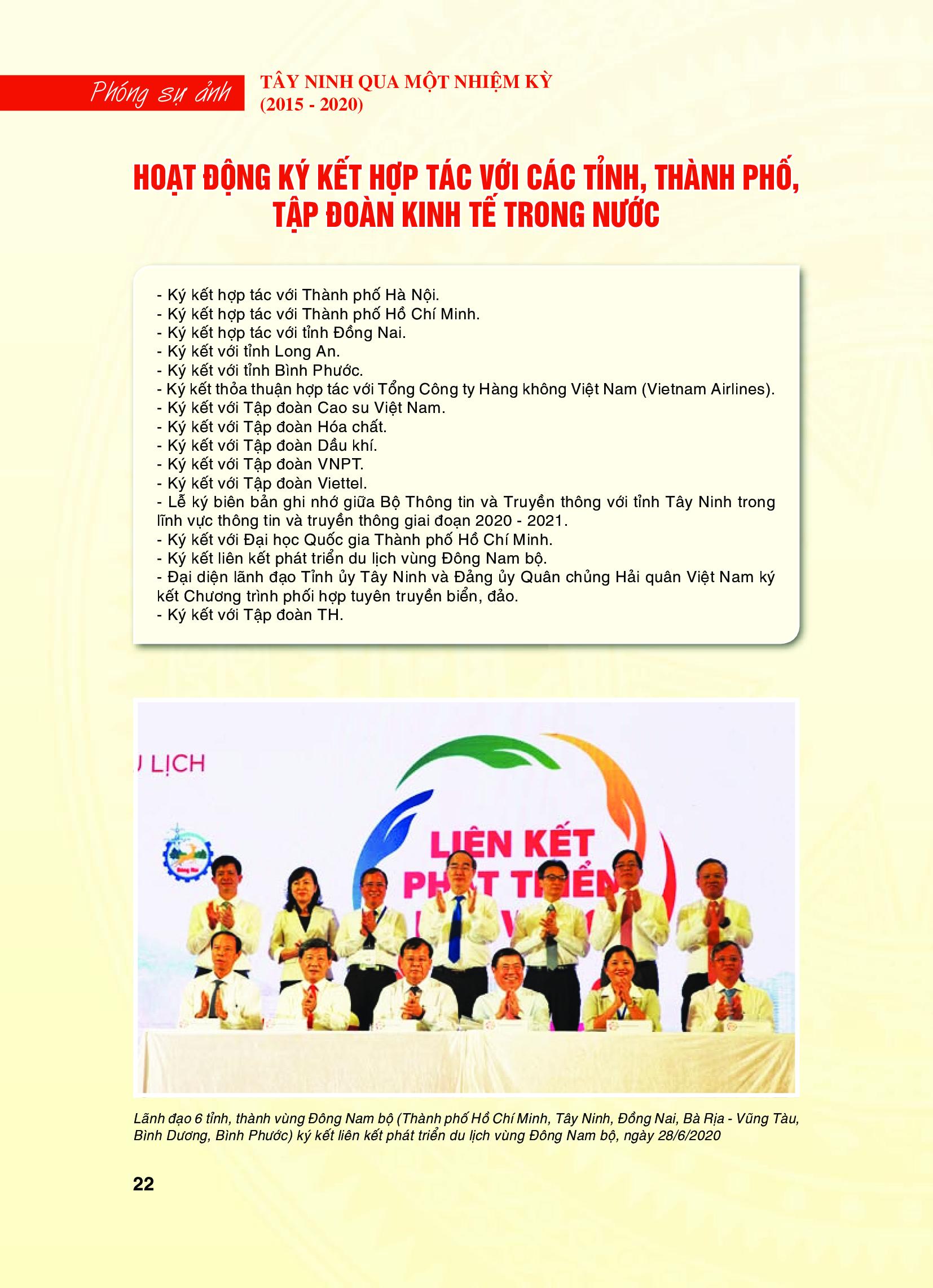 Tây Ninh qua một nhiệm kỳ (2015 - 2020) - Hoạt động ký kết hợp tác với các tỉnh, thành phố, tập đoàn kinh tế trong nước