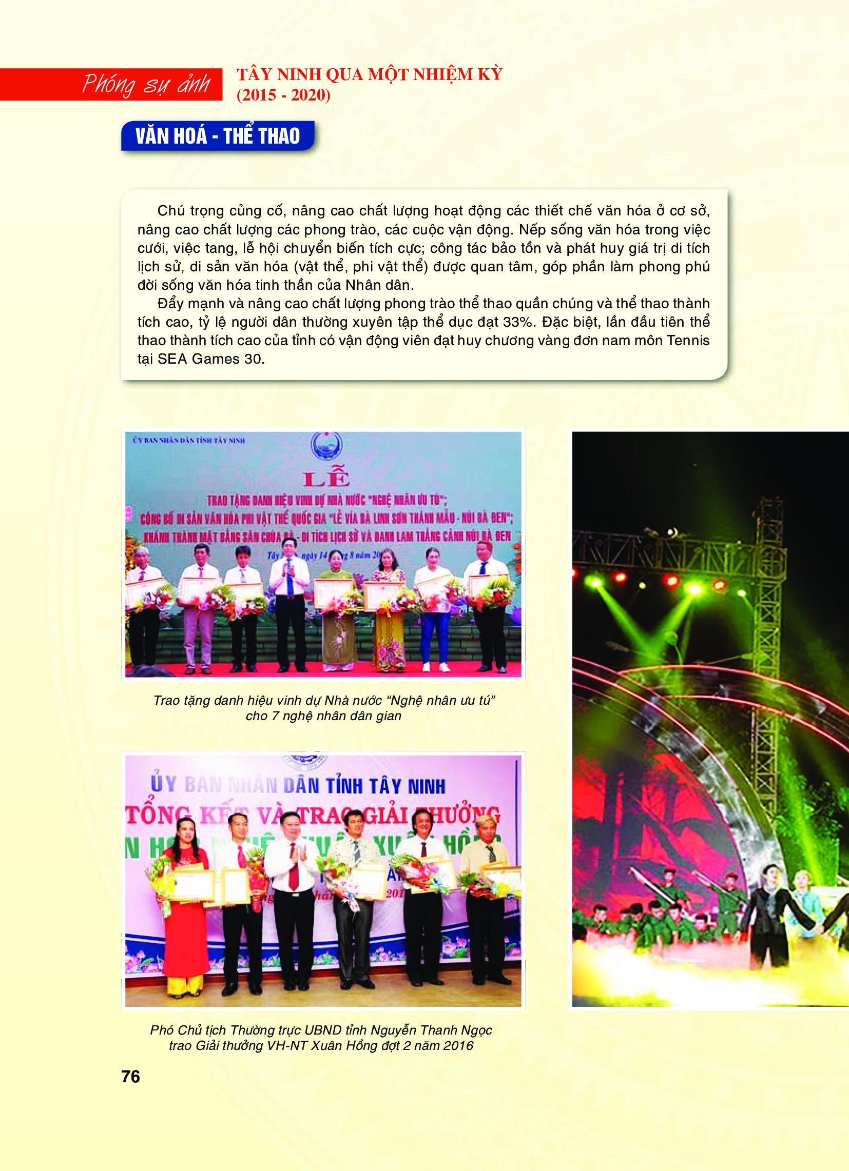 Tây Ninh qua một nhiệm kỳ (2015 - 2020): Thành tựu về Văn hoá - Xã hội