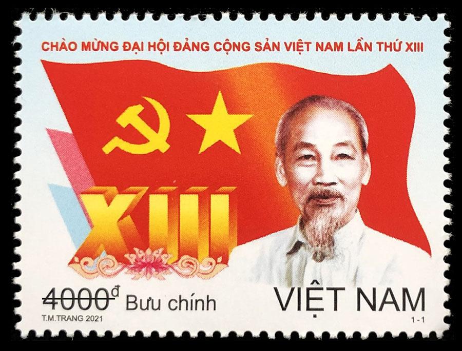Bộ tem đặc biệt được phát hành tại Đại hội lần này.