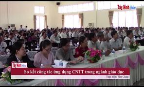 Sơ kết công tác triển khai ứng dụng CNTT trong ngành Giáo dục