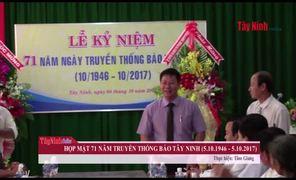 Họp mặt kỷ niệm 71 năm truyền thống Báo Tây Ninh