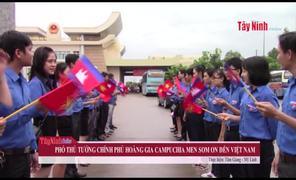 Tây Ninh:  Đón tiếp Đoàn Hội Hữu nghị Campuchia-Việt Nam