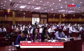 [Video] Tổng kết và trao giải Hội thi sáng tạo KHKT tỉnh Tây Ninh lần 10