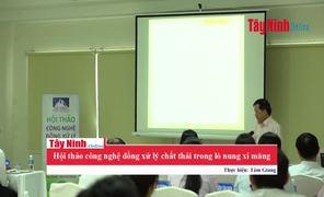 Hội thảo giới thiệu công nghệ đồng xử lý chất thải trong lò nung xi măng