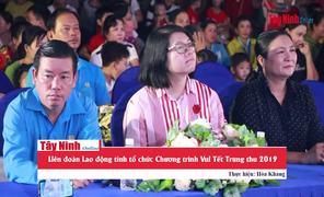 LĐLĐ tỉnh tổ chức chương trình vui Tết Trung thu 2019