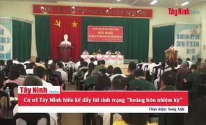 """Cử tri Tây Ninh hiến kế đẩy lùi tình trạng """"hoàng hôn nhiệm kỳ"""""""