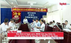 Ban Kinh tế Ngân sách, HĐND tỉnh họp thẩm tra các nội dung trình kỳ họp thứ 14