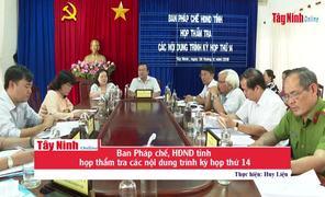 Ban Pháp chế, HĐND tỉnh họp thẩm tra các nội dung trình kỳ họp thứ 14