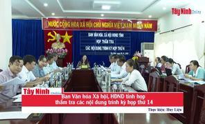 Ban Văn hóa Xã hội, HĐND tỉnh họp thẩm tra các nội dung trình kỳ họp thứ 14