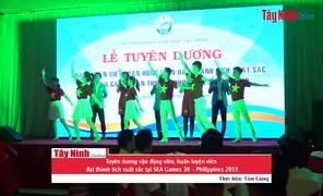 Tuyên dương vận động viên, huấn luyện viên đạt thành tích xuất sắc tại SEA Games 30 – Philippines 2019