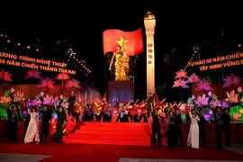 Truyền hình trực tiếp Lễ Kỷ niệm 60 năm Chiến thắng Tua Hai
