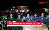 Đêm giao thừa ấm tình hữu nghị Việt Nam–Campuchia