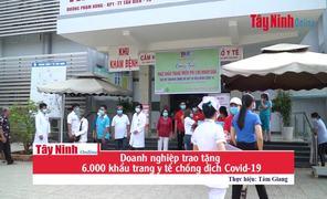 Tân Biên: Doanh nghiệp trao tặng 6.000 khẩu trang y tế chống dịch Covid-19