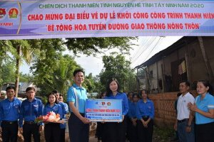 Tây Ninh khởi động chiến dịch Thanh niên tình nguyện hè năm 2020