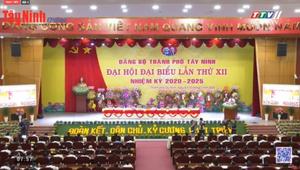 Đại hội đại biểu Đảng bộ Thành phố Tây Ninh lần thứ XII, nhiệm kỳ 2020-2025