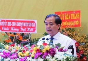 Ông Nguyễn Hồng Thanh tái cử chức vụ Bí thư Thành ủy Tây Ninh, nhiệm kỳ 2020-2025
