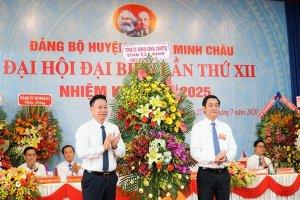 Đại hội đại biểu Đảng bộ huyện Dương Minh Châu lần thứ XII, nhiệm kỳ 2020–2025