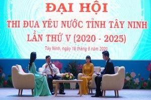 Đại hội Thi đua yêu nước tỉnh Tây Ninh lần thứ V, giai đoạn 2020-2025