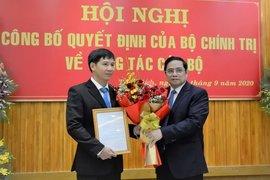 Bộ Chính trị chuẩn y đồng chí Nguyễn Thành Tâm làm Bí thư Tỉnh ủy Tây Ninh