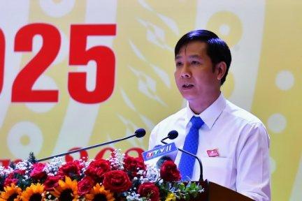 Khai mạc phiên trù bị Đại hội đại biểu Đảng bộ tỉnh Tây Ninh lần thứ XI
