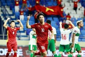 [Trực tiếp] UAE-Việt Nam | Vòng loại World Cup 2022