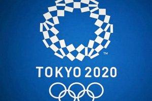 Olympic Tokyo 2020-Chung kết các môn thể thao (08/08/2021)