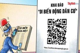 Từ mới trong tiếng Việt