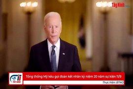 Tổng thống Mỹ kêu gọi đoàn kết nhân kỷ niệm 20 năm sự kiện 11/9