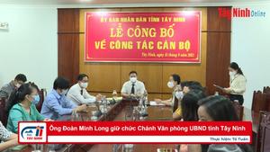 Ông Đoàn Minh Long giữ chức Chánh Văn phòng UBND tỉnh Tây Ninh