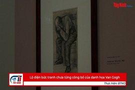 Lộ diện bức tranh chưa từng công bố của danh họa Van Gogh