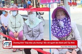 """Chương trình """"Góp triệu yêu thương"""" đến với người dân thành phố Tây Ninh"""