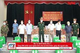 Bộ Tư lệnh Quân khu 7: Tặng 500 phần quà nghĩa tình chia sẻ khó khăn, giúp đỡ người dân