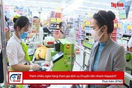 Thêm nhiều ngân hàng tham gia dịch vụ Chuyển tiền nhanh Napas247