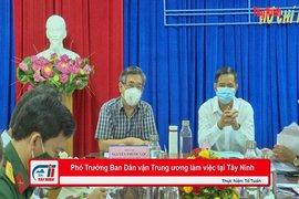 Phó Trưởng Ban Dân vận Trung ương làm việc tại Tây Ninh