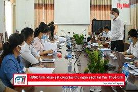 HĐND tỉnh khảo sát công tác thu ngân sách tại Cục Thuế tỉnh