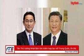 Tân Thủ tướng Nhật Bản tìm kiếm hợp tác với Trung Quốc, Ấn Độ