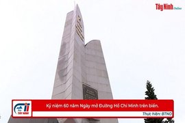 Kỷ niệm 60 năm Ngày mở Đường Hồ Chí Minh trên biển.