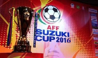 Sắp có thay đổi lớn ở AFF Cup