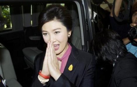 Cựu Thủ tướng Thái Lan Yingluck chính thức hầu tòa
