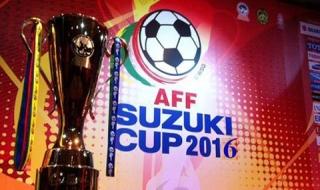 Việt Nam đăng ký dự phòng đăng cai AFF Suzuki Cup 2016