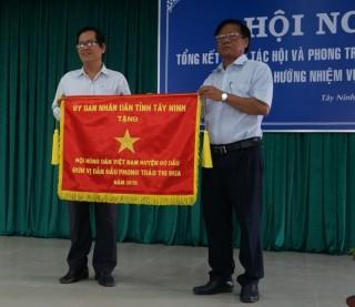 Hội Nông dân Tây Ninh: Tổng kết công tác hội và phong trào nông dân năm 2016