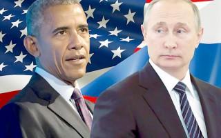 Mỹ áp đặt trừng phạt đối với Nga