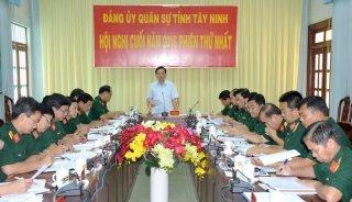 Đảng uỷ quân sự tỉnh tổ chức hội nghị phiên cuối năm