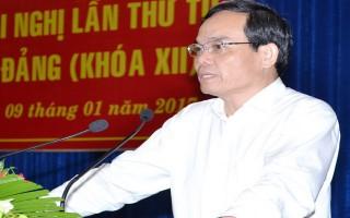 Quán triệt, triển khai Nghị quyết, Kết luận Hội nghị lần thứ 4 BCH Trung ương Đảng khoá XII