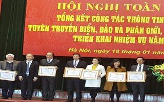 Tổng kết công tác thông tin đối ngoại, tuyên truyền biển đảo và phân giới, cắm mốc năm 2016 * Sở Ngoại vụ Tây Ninh được tặng Bằng khen.