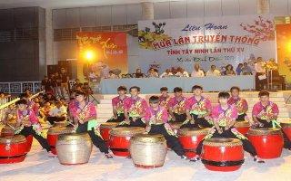 Khai mạc Liên hoan Múa lân tỉnh Tây Ninh năm 2017
